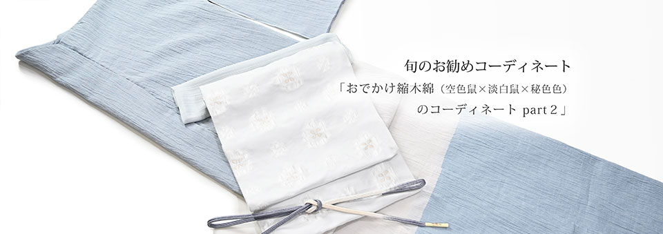 木屋太展 2020年9月25日(金)〜27日(日)店舗にて