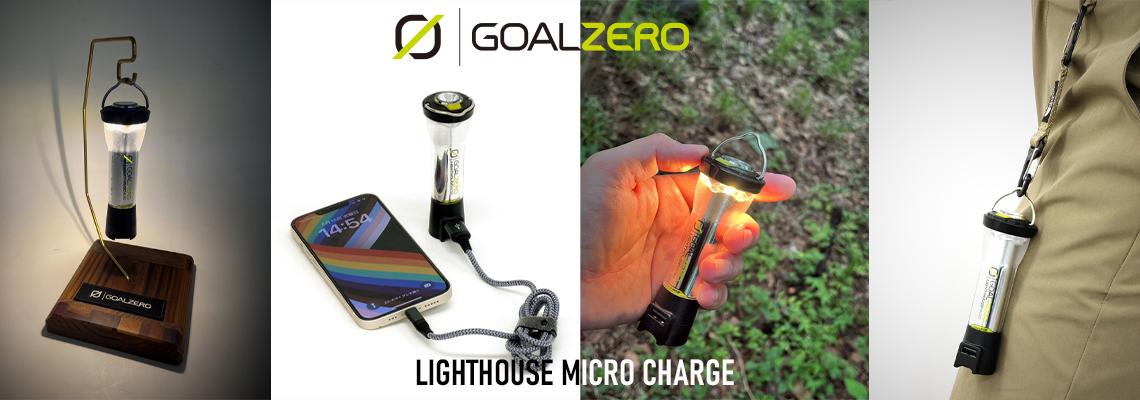 由加丸2021