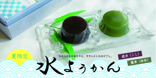 京都 洛東名物 大仏餅