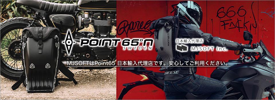 moshi 最大4070円 お得な期間限定セット