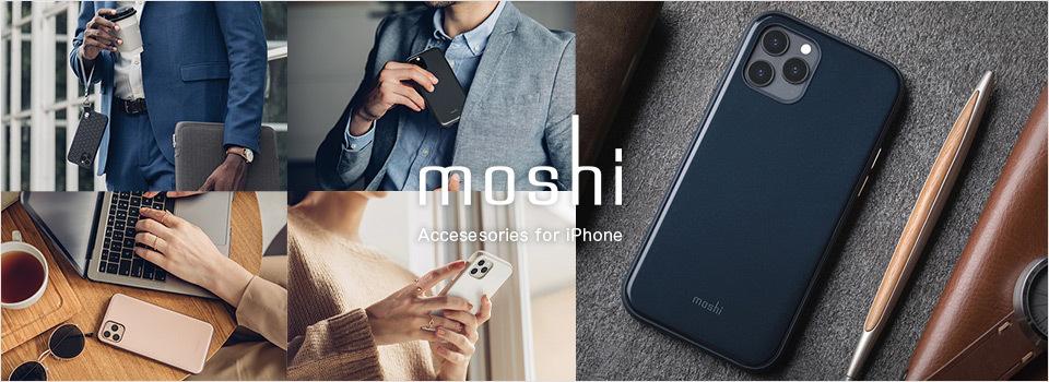 moshi for iPhoneシリーズ アクセサリー