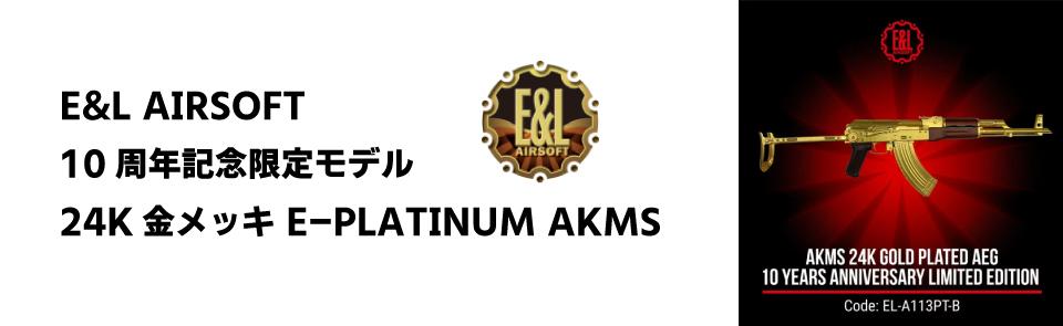 【予約品】【10月30日入荷予定】マルイ ガスブローバックライフル 89式用 ショートマガジン