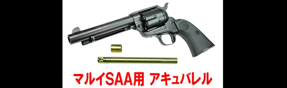 【予約品】【2018年12月26日発売予定】東京マルイ M40A5 FDE ボルトアクションライフル