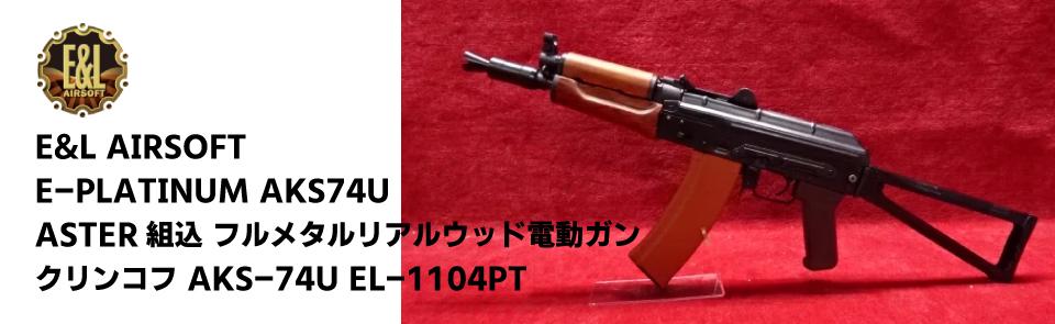 【予約品】【2018年5月下旬〜6月発売予定】東京マルイ ガスブローバックライフル MTR16