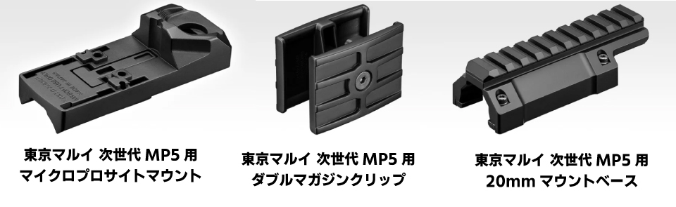 【予約品】【2019年12月中旬発売】 BOLT BRSS M4 PDW RAIDEN