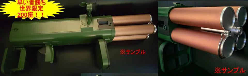 4月発売予定・予約品 S&T・M249 ミニミ スポーツライン