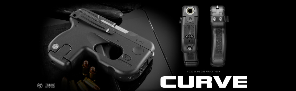 【予約品】【2019年7月発売予定】ARES M4 CQBマスター PDW 限定商品