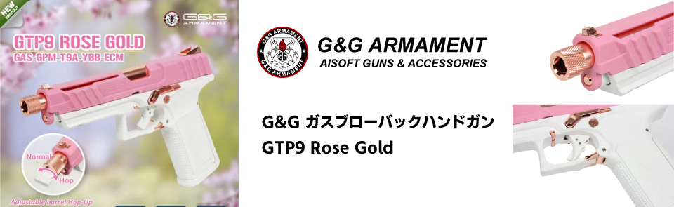 【予約品】【2019年7月発売予定】AD COLT MK18 ガイズリー9.6インチハンドガード 2TONE 限定商品