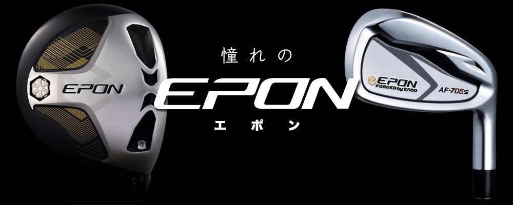 ザ・ヒュー(THE FEW)フライトジャケットメーカーのゴルフアイテム