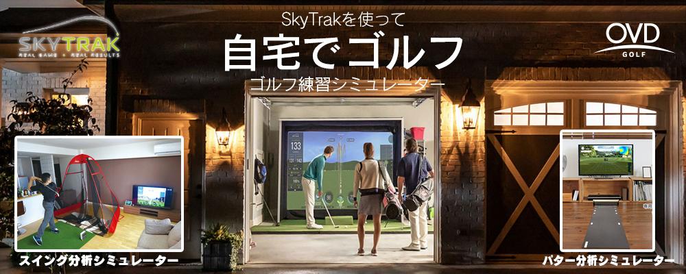 タクティクールジャパン。BAMFゴルフバッグ。