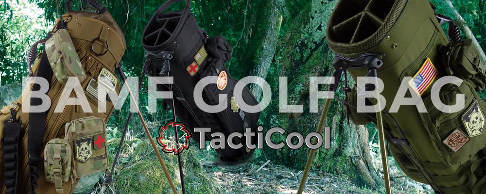 京都西陣織とゴルフバッグの業界初コラボ商品。和テイストのゴルフグッズ。