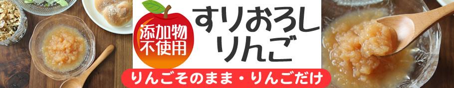 旬の味覚コース