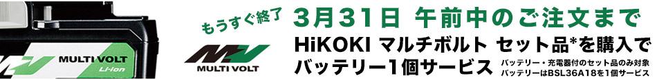 makita BLモーター丸ノコ